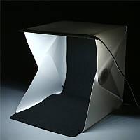 Мини фотостудия Lightbox
