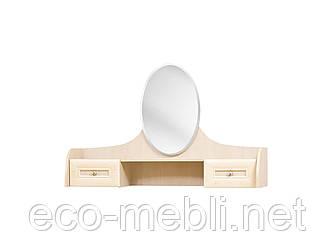 Туалетка надставка Селіна