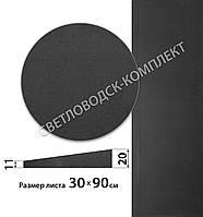 Косяк гладкий (без рисунка) для подошвы на угги, сапоги, р. 90см*30см*11/20мм, качество В, 70 shoreC, черный