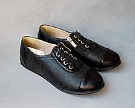 С 32 по 35 р. - туфли детские на девочку черные от тм Badoxx
