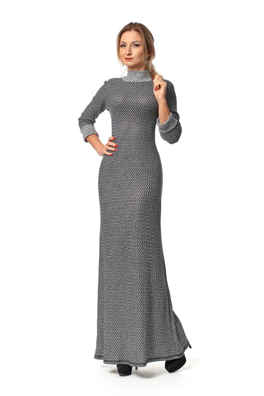Женское платье — чулок длинное в пол 1013 цвет серый размер 46