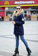 Ультрамодная куртка - парка с капюшоном. Удобная и комфортная. Хорошее качество. Доступная цена. Код: КГ1912