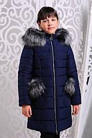 Красивая зимняя курточка для девочки Розетта джинс