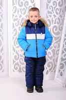 Зимний комбинезон для мальчиков