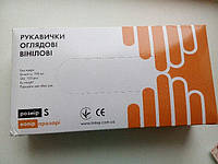 Перчатки виниловые б\пудры размер S 50 пар, фото 1