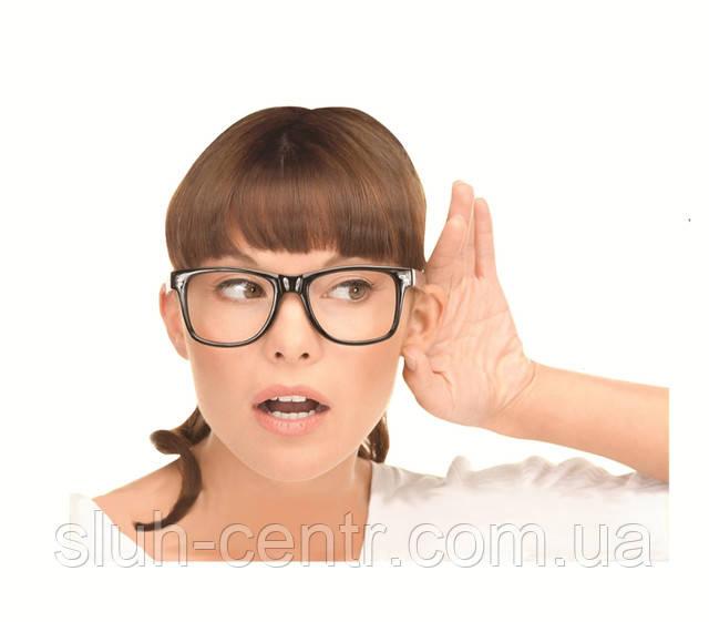 Заблуждения о слуховых аппаратах!
