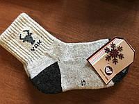 Носки из пуха яка детские. Монголия