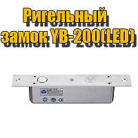 Ригельный замок YB-200(LED) врезной для системы контроля доступа