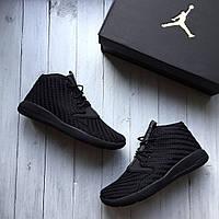 Air Jordan Eclipse Chukka Black