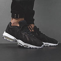 Мужские кроссовки Nike Air Max 96 XX Black White (ТОП РЕПЛИКА ААА+)