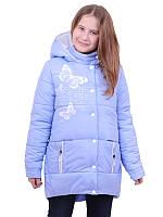 Детская куртка с капюшоном на девочку РУСЯ 116-140см
