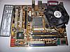 Комплект 4 ядра  4 Gb RAM /Intel Xeon E5420 Quad Core/ 4 Gb DDR2 RAM, фото 2