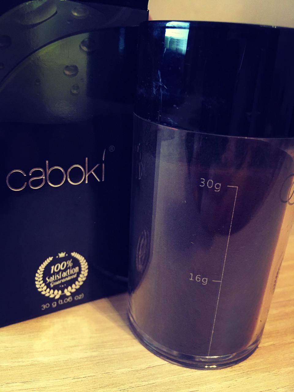 Загущувач для волосся Caboki (Кабоки) 30 гр. Dark brown