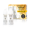Набор кремов для лица Thalia Tsubaki Organic Innovativ (3648002)