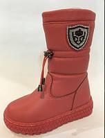 Детские зимние ботиночки на девочку 33-38