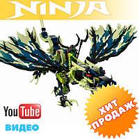 Конструктор лего ниндзя Bela Ninja 10400 659 дет