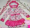 Детская Куртка на девочку Маришка  Мини от 2-5 лет