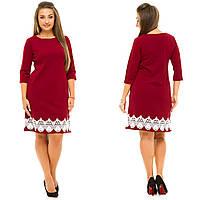Платье женское большие размеры (цвета) АНД5026, фото 1
