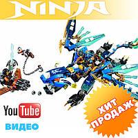 Конструктор лего ниндзя Bela Ninja 10446 ДРАКОН СТИХИИ ДЖЕЯ 349 дет