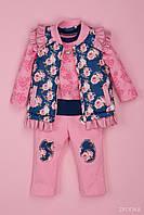 Спортивный костюм для девочки 52-7001 -1-76, фото 1