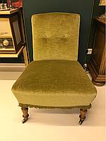 Библиотечные кресла 2 шт, фото 1