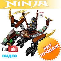 Конструктор лего ниндзя Bela Ninja 10447 ДРАКОН КОУЛА 97 дет