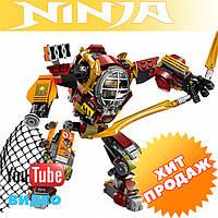 Конструктор лего ниндзя Bela Ninja 10525 РОБОТ РОНИНА  454 дет