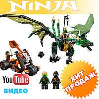 Конструктор лего ниндзя Bela Ninja 10526 ЗЕЛЕНЫЙ ДРАКОН ЛЛОЙДА  603 дет