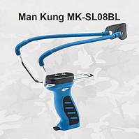 Рогатка Man Kung MK-SL08BL
