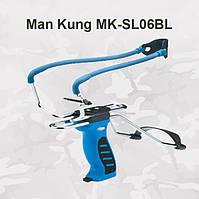 Рогатка с упором Man Kung MK-SL06BL