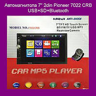 "Автомагнитола 7"" 2din Pioneer 7022 CRB USB+SD+Bluetooth"