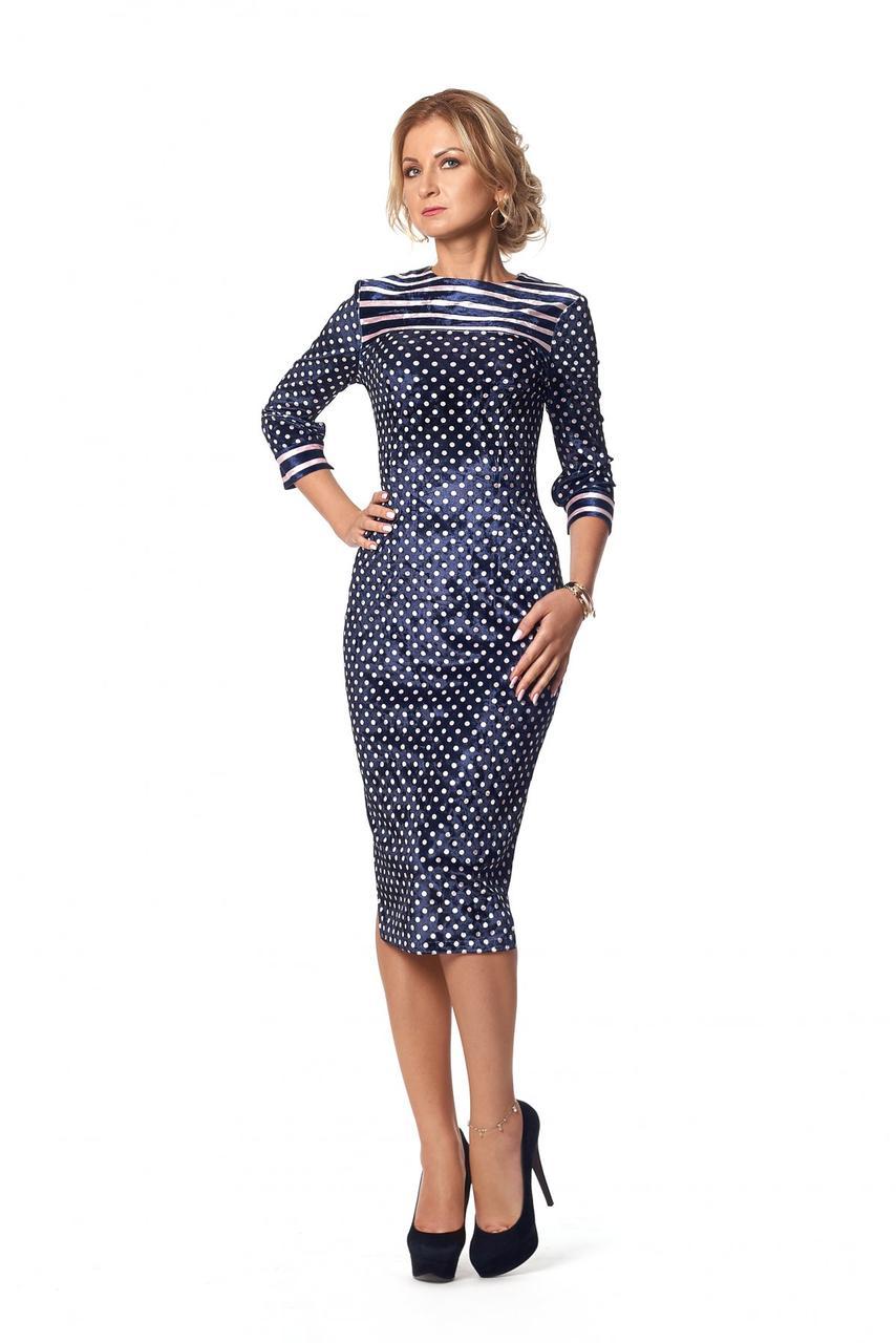 Женское элегантное платье-футляр прилегающего силуэта 1010 цвет синий размер 42-46