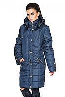 Классическая удлиненная демисезонная куртка прямого покроя с прорезными карманами синего цвета