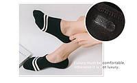Короткие носки невидимки со стопором