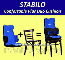 Функционально-корригирующий корсет для поддержки спины Stabilo Vacuum Confortable Plus Duo Cushion Size S
