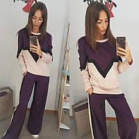 Фиолетовый костюм Валери