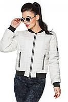 Белая стильная стеганная куртка-бомбер