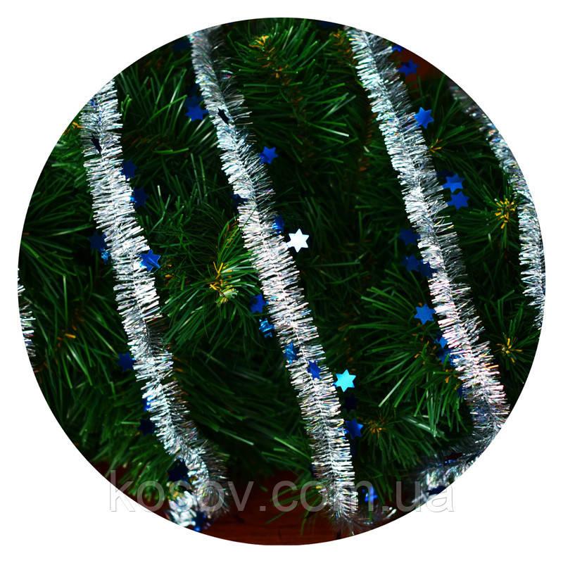 Дождик (мишура) со звездочкой 2,5 см (серебряный/ синяя звездочка)