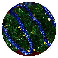 Дождик (мишура) со звездочкой 2,5 см (синий / золотая звездочка), фото 1