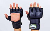 Перчатки для миксфайта Venum (полиуретан) черные реплика