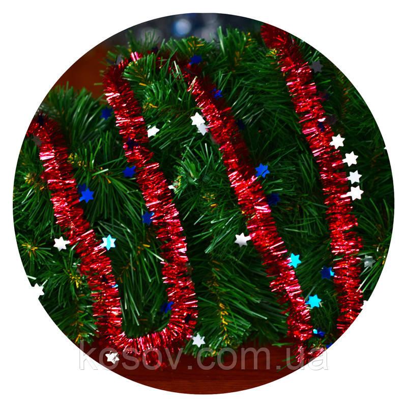 Дождик (мишура) со звездочкой 2,5 см (красный / синяя звездочка)