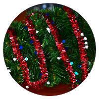 Дождик (мишура) со звездочкой 2,5 см (красный / синяя звездочка), фото 1