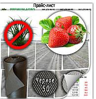 Агроволокно 50 черное 1,6*100 ((ширина 1.05м, 1.6м, 3.2м))