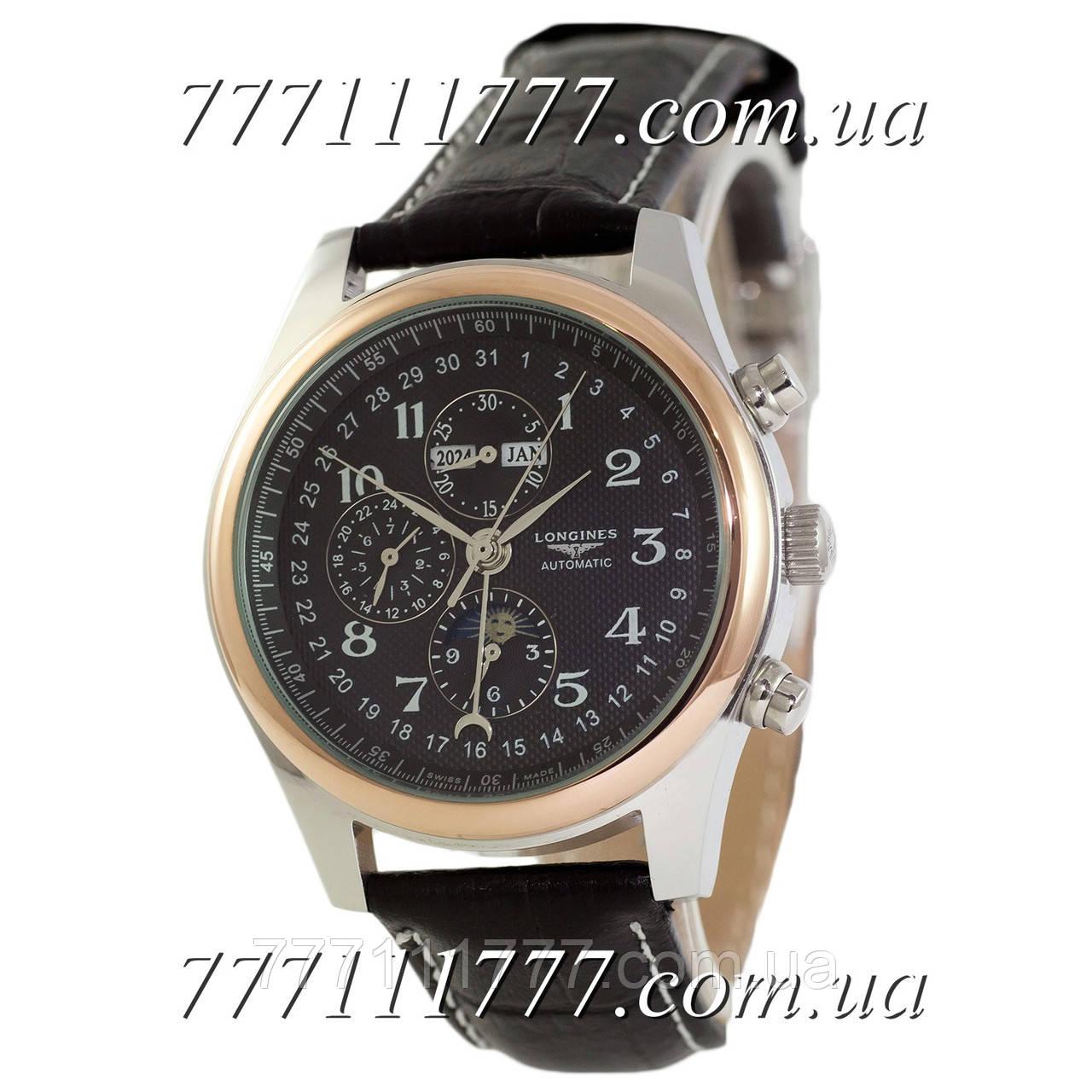 Мужские часы наручные longine часы наручные оптом в перми