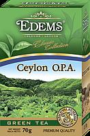 Зеленый листовой чай «Edems Ceylon O.P.A.», 70г