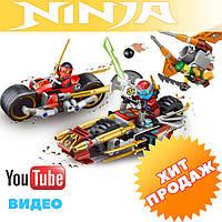 Конструктор лего ниндзя Lele Ninja 79228 ПОГОНЯ НА МОТОЦИКЛАХ 249 дет