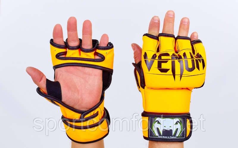 Перчатки для миксфайта Venum (полиуретан) оранжевые реплика