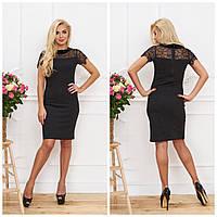 8e980d5dc0f Красивая фигура в категории платья женские в Украине. Сравнить цены ...