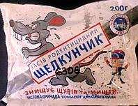 Щелкунчик 200 г колбаска мумифицирующий эфект-для уничтожения мышевидных грызунов (крыс, мышей, полёвок)