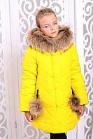"""Куртка детская для девочки """"Вика"""" желтая.  Зима."""